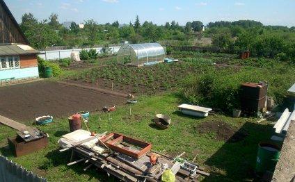 понятий дача и огород